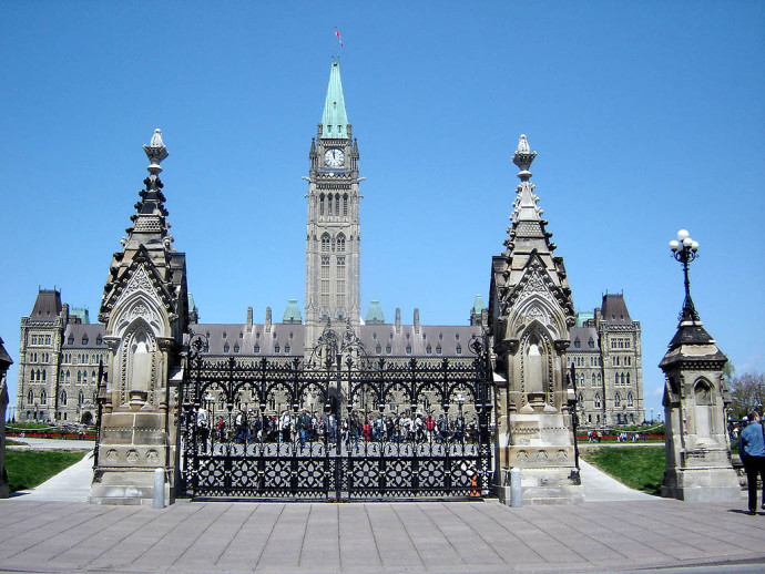 1024px-Parliament_Hill_Front_Entrance